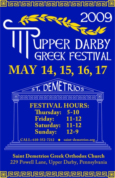 Upper darby greek festival